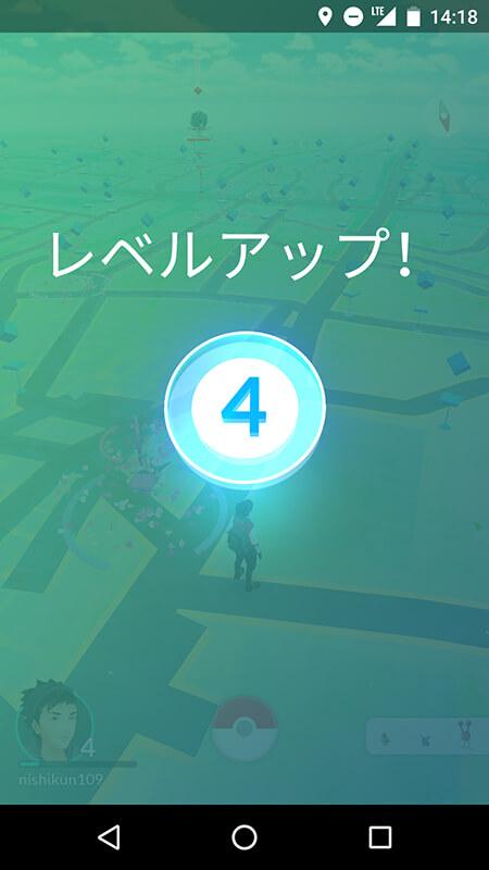 ポケモンGOバス画像10