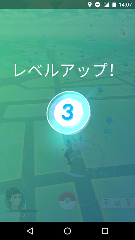 ポケモンGOバス画像4