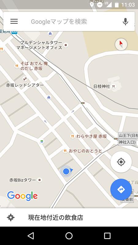 ポケモンGOマップ比較画像