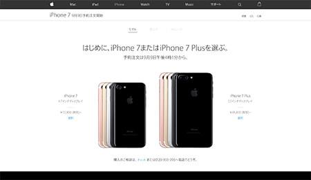 iPhoneモデル選択画像