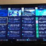 Panasonic全自動ディーガ画像