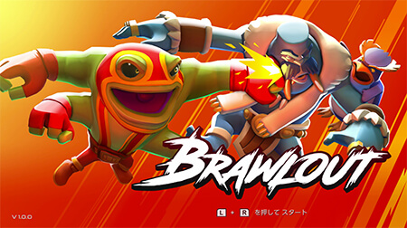 Brawlout Switch画像