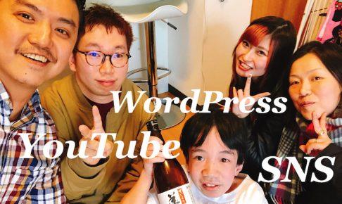 ブログとSNSとYouTubeのスクール勉強会 in 新宿 画像