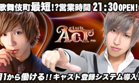 歌舞伎町club A.C.T画像