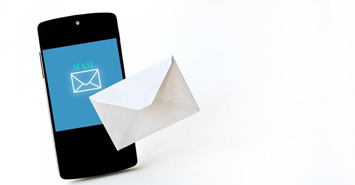【Gmail】1つのアカウントでたくさんメールアドレスを作る方法