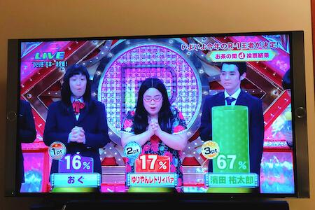 R-1グランプリ優勝結果 濱田祐太郎画像1