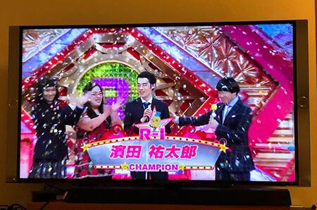 R-1グランプリ優勝結果 濱田祐太郎画像3