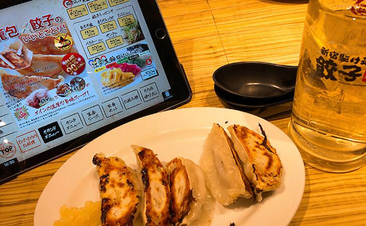 【新宿】餃子も馬刺しも肉寿司も美味しい店【新宿駆け込み餃子】