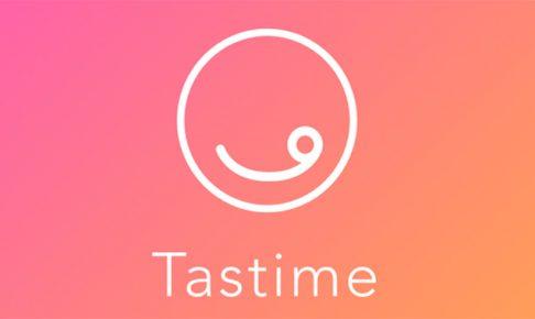 Tastime画像