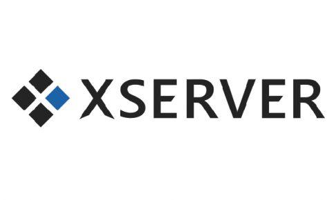 エックスサーバー画像