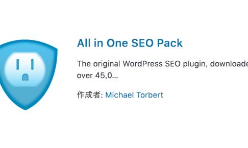 WordPress All In One SEO 画像