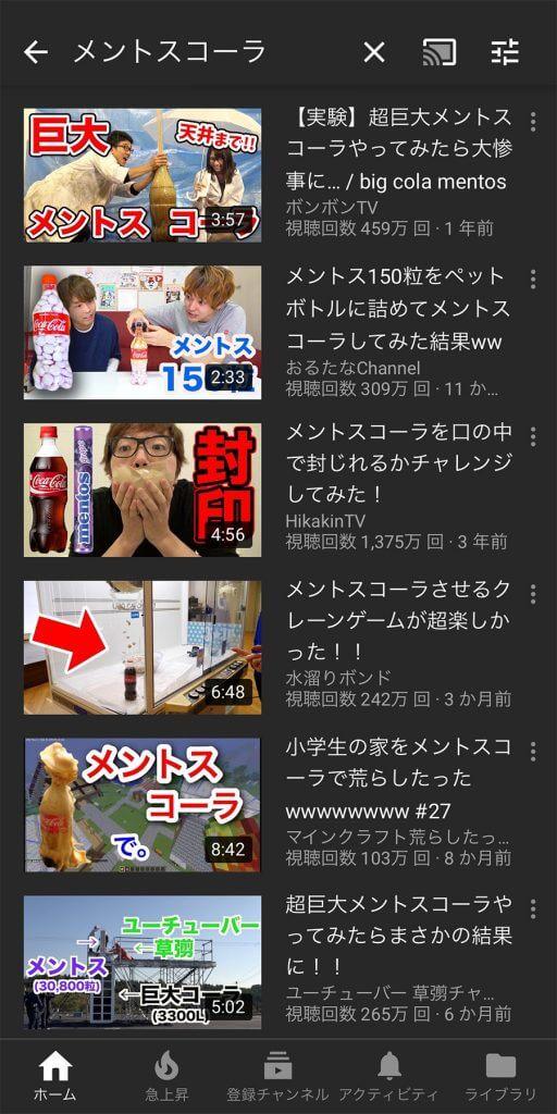 YouTube再生回数を増やす方法画像1